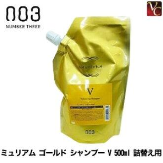nambasurimyuriamugorudoshampu V 500ml替換用《最終階段替換洗髮水shampoo》