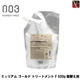 供nambasurimyuriamugorudotoritomento F 500g替換用《沙龍處理美容院沙龍專賣品最終階段替換使用的》