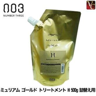 供nambasurimyuriamugorudotoritomento H 500g替換用《沙龍處理美容院沙龍專賣品最終階段替換使用的》