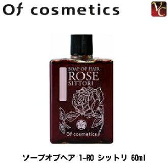 擦of化妝品肥皂of頭髮1-RO滋潤的60ml《洗髮水頭皮屑,吹癢癢shampoo》