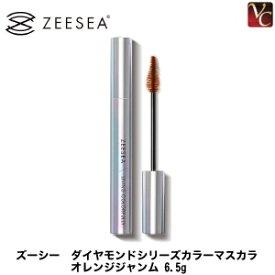 【3,980円〜送料無料】ZEESEA ズーシー ダイヤモンドシリーズカラーマスカラ オレンジジャンム 6.5g《コスメ ズーシー マスカラ》