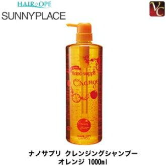 Sunny place Orange Nano PRI of cleansing shampoo 1000 ml