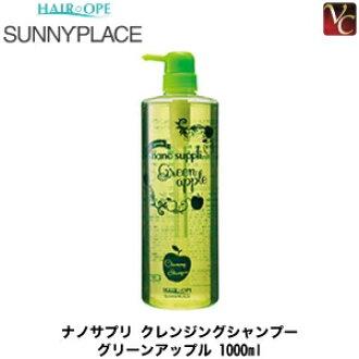Sunny place Nano PRI cleansing shampoo 1000 ml