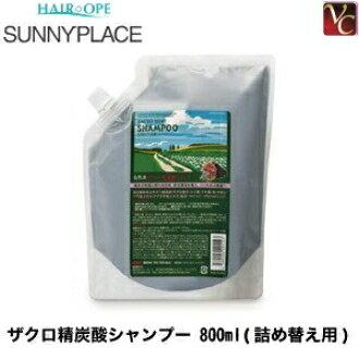 500 ml of sunny place pomegranate clean coal acid shampoo