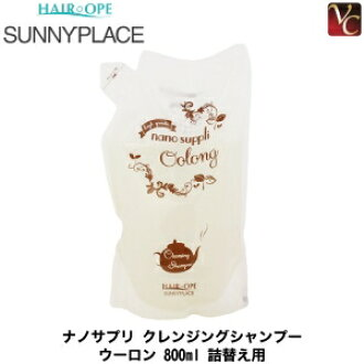 [ 5 pieces ] sunny place Nano PRI cleansing shampoo Oolong 800 ml refill