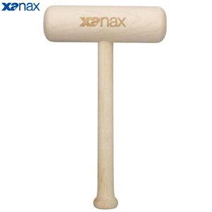 グラブハンマー 木製【XANAX】ザナックス 野球 メンテナンス用品 グローブ 19SS(BGF-27)*15
