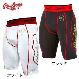 スライディングパンツ【Rawlings】ローリングス 野球ウエア16SS(AL6S02)*25