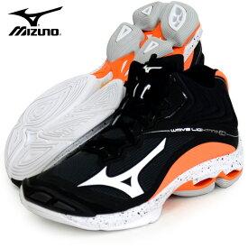 ウエーブライトニング Z6【MIZUNO】ミズノバレーボール シューズ20SS(V1GA200553)*22