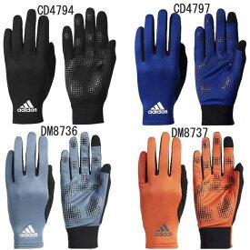 ベーシックフィットグローブ 【adidas】アディダス ● サッカー テブクロ 手袋 (EBY25)*54