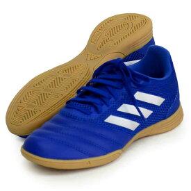 コパ 20.3 IN サラ J 【adidas】アディダス ジュニア フットサルシューズ インドアシューズ COPA 20Q3(EH0906)*44