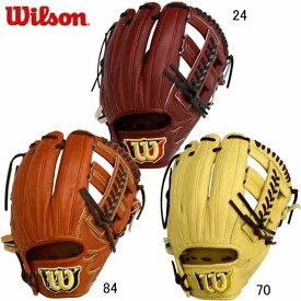 硬式用 Wilson staff DUAL内野手用※グラブ袋付き 【WILSON】ウィルソンWilson Staffシリーズ 20AW(WTAHWGD5T)*20