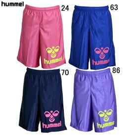 ラクロスショートパンツ 【hummel】ヒュンメル ● ラクロス ウェア パンツ (HAPL6002)*76