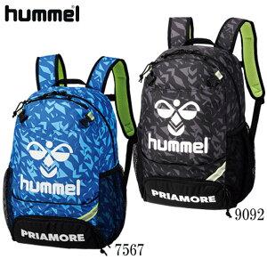 プリアモーレバックパック【hummel】ヒュンメルデイパック・ザック・リュック21SS (HFB8041)*21