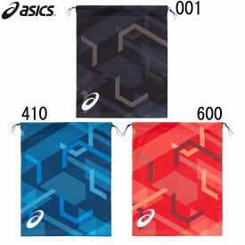 マルチバッグ 【ASICS】アシックス 野球 マルチバッグ 袋 21SS (3123A550)*20