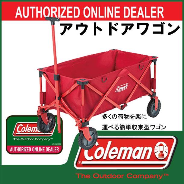 アウトドアワゴン【coleman】コールマン アウトドア ワゴン 15SS(2000021989)*00