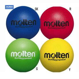 ソフトスポンジボール16【molten】モルテン スポンジボール(STS16)<お取り寄せ商品の為、発送に2〜5日掛かります。>*20