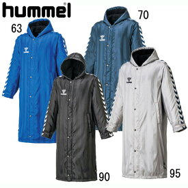 ロングボアコート【hummel】ヒュンメル ベンチコート15AW(HAW8073)*27