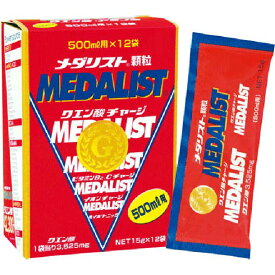 メダリスト顆粒500ml用(12袋)【Medalist】メダリスト サプリメント(栄養補助食品)/スポーツサプリメント/機能性成分(888135)*00