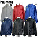 UT-ウォームアップジャケット【hummel】ヒュンメル サッカー トレーニングシャツ 16SS(HAT2062)*20
