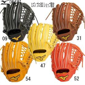 硬式用 ミズノプロ スピードドライブテクノロジー【外野手用】グラブ袋付き【MIZUNO】野球 硬式用グラブ 16SS グローブ (1AJGH14057)*00