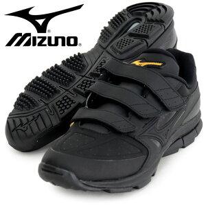 ミズノプロトレーナー 【MIZUNO】 ミズノ 野球トレーニングシューズ 16AW (11GT160100)*42