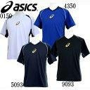 <ゴールドステージ>限定 コンディショニングシャツ【ASICS】アシックス 野球 ウエア 限定生産16SS(BAF512)*40