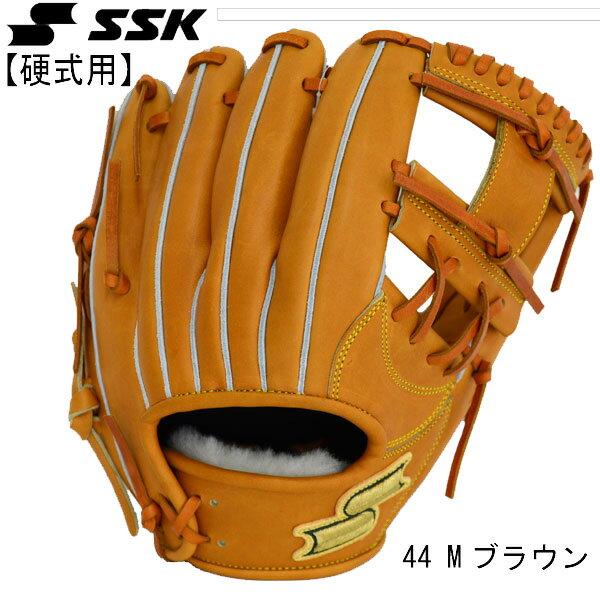 硬式グラブ プロブレイン 内野手用【SSK】エスエスケイ 硬式野球グラブ 16FW(PHX76)*00