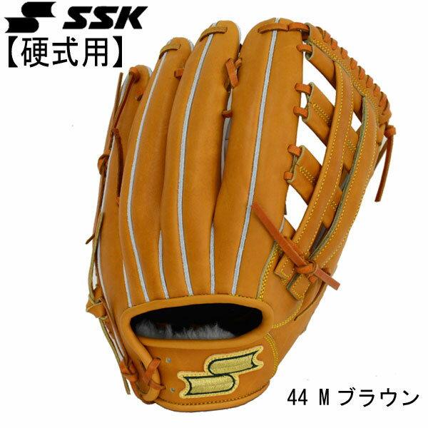 硬式グラブ プロブレイン 外野手用【SSK】エスエスケイ 硬式野球グラブ 16FW(PHX77)*00