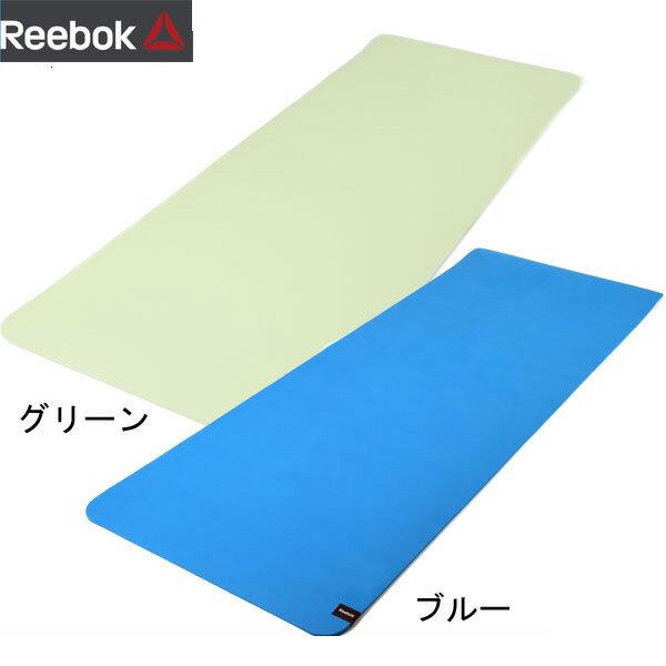 ヨガマット 6mm【Reebok】リーボック YOGA フィットネス・トレーニング(RAYG-11026)*00