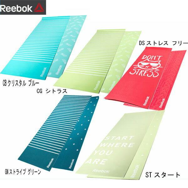 ヨガマット 両面 4mm【Reebok】リーボック YOGA フィットネス・トレーニング(RAYG-11030)*00