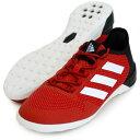 エース タンゴ 17.2 IN【adidas】アディダス ● フットサルシューズ インドア17SS(BA8542)*39