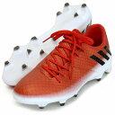 メッシ 16.1 FG/AG【adidas】アディダス ● サッカースパイク17SS(BB1878)*42