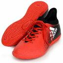 エックス 16.3 IN J【adidas】アディダス ● ジュニア フットサルシューズ17SS(BB5718)*40