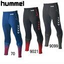 HPFC-テクニカルフィットパンツ【hummel】ヒュンメル サッカー トレーニングパンツ17SS(HAT3067)*20