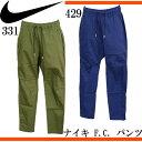 NIKE F.C. パンツ【NIKE】ナイキ メンズパンツ17SS(802404)*20
