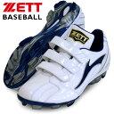 ポイントスパイク グランドヒーローMB【ZETT】ゼット 野球 ポイントスパイク 17SS(BSR4266MB-1164)*20