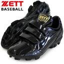 ポイントスパイク グランドヒーローMB【ZETT】ゼット 野球 ポイントスパイク 17SS(BSR4266MB-1919)*20