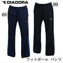 フットボール パンツ 【DIADORA】ディアドラ サッカー フットサル ウェア17SS(DFT7201)*20