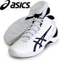 GELBURST 21【asics】アシックス バスケットボールシューズ17SS(TBF337-0149)*30