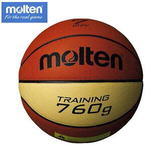 トレーニングボール9076【molten】モルテン トレーニング用ボール(B7C9076)*20