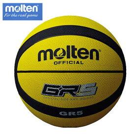 GR5 ゴムバスケットボール 5号球【molten】モルテン バスケットボール(BGR5-YK)*20