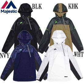 Authentic Hooded Gamer Jacket LS【Majestic】マジェスティック 野球ウエア17AW(MK-XM23MAJ0032)*43
