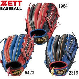 ソフトボール用 リアライズ【ZETT】ゼット ソフトグラブ 18SS(BSGB52820)*20