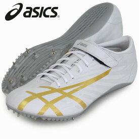 JETSPRINT【ASICS】アシックスTRACK FIELD FOOTWEAR オールウェザートラック専用(TTP527-0194)*25