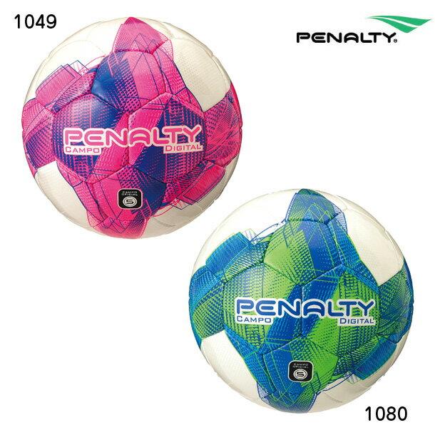サッカーボール/5号球【penalty】ペナルティーアクセサリー 17fw 29au30fe(pe7705)*05