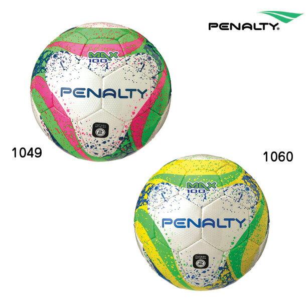 フットサルボール/2号球【penalty】ペナルティーアクセサリー 17fw 29au30fe(pe7720)*05