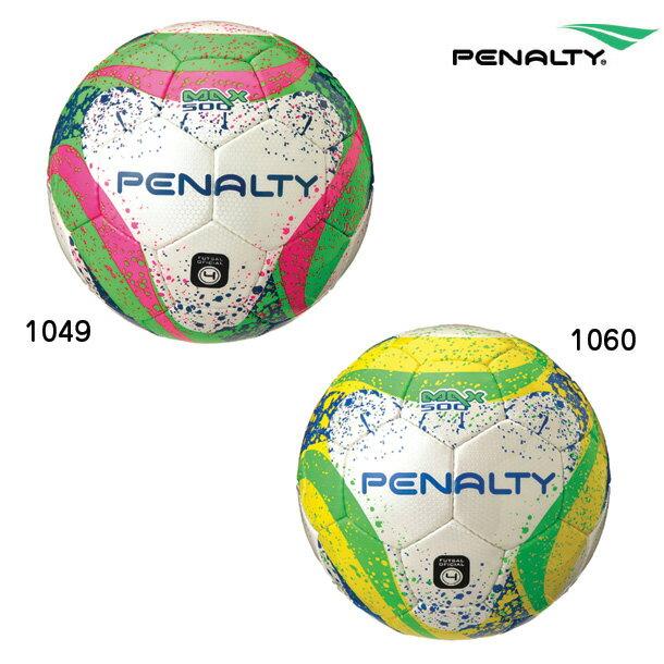 フットサルボール/4号球【penalty】ペナルティーアクセサリー 17fw 29au30fe(pe7740)*05
