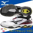 ウエーブチャレンジ ワイド5【MIZUNO】ミズノ ●テニスシューズ 15SS(61GA1530)*60