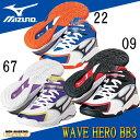 ウエーブ ヒーロー BB3【MIZUNO】ミズノ ●バスケットシューズ 15SS(W1GC1460)*64