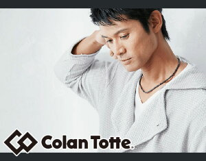 コラントッテネックレスLUCEルーチェ【Colantotte】コラントッテ磁気健康ギア首・肩の血行改善、首のコリ・肩コリに効く(abapk)